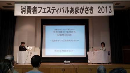 20131118-ama____________mini.jpg